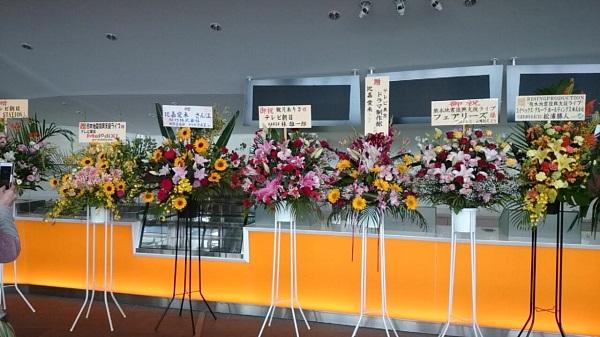 熊本地震復興支援 (2)
