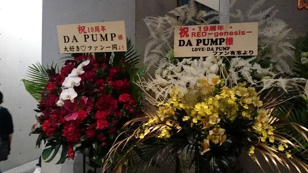 DA PUMP612 (4)