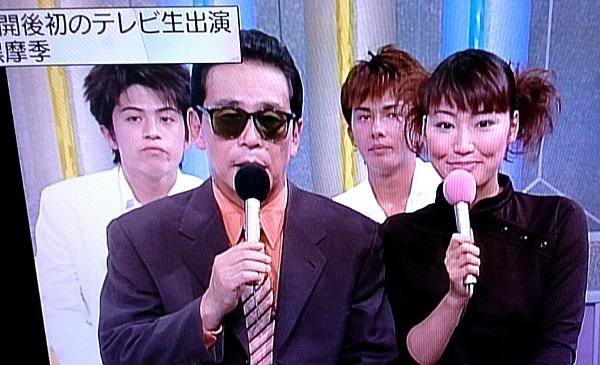 11/18(金)MステにDA PUMP!ISSAとYUKINARI見切れる【画像】