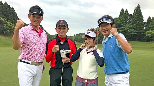 石田純一のサンデーゴルフ