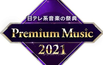 https://www.ntv.co.jp/premium/