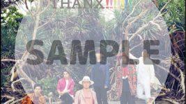 「LIVE DA PUMP 2019 THANX!!!!!!! FINAL」グッズ一覧&画像まとめ!武道館&大阪会場限定グッズも!
