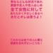 4/21(日)きょうのDA PUMP ISSA浦田直也さんへメッセージ?