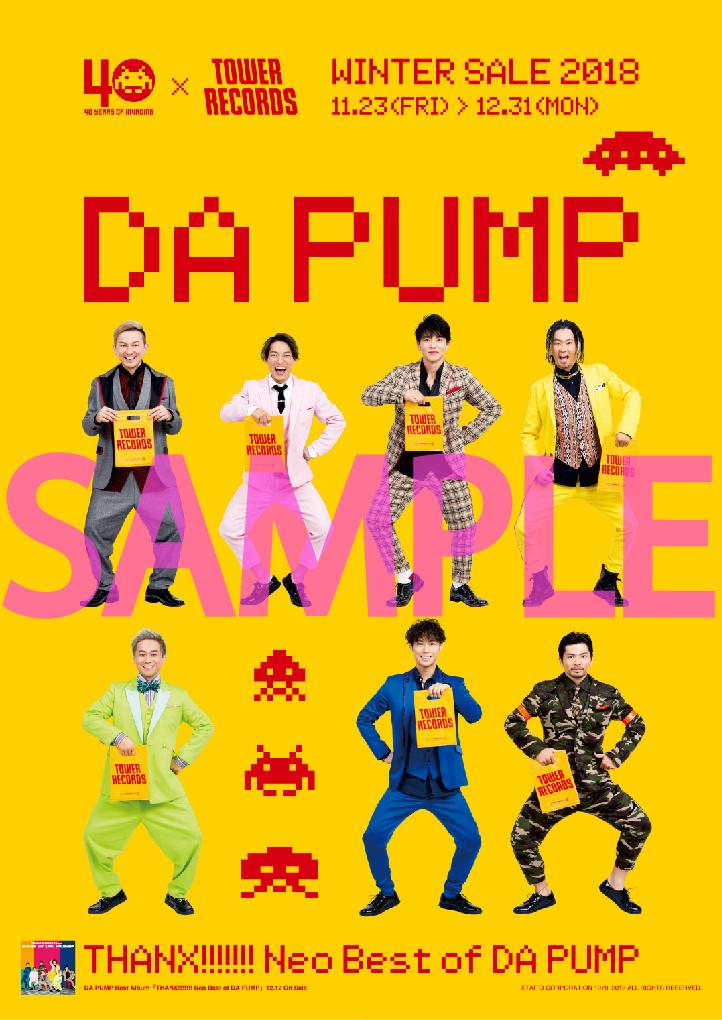 DA PUMP×タワレコ「THANX!!!!!!! Neo Best of DA PUMP」発売記念★インベーダーキャンペーン!