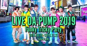 「LIVE DA PUMP 2019 Funky Tricky Party」